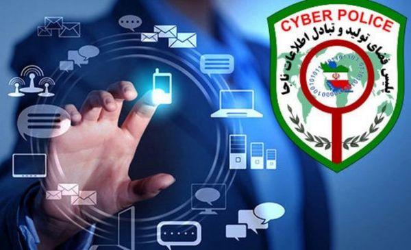 هشدار ؛ این فریب های اینترنتی را نخورید