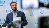 پاسخ ایران به اظهارات واهی نماینده پادشاهی عربستان در وین