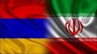 یازده محکوم ایرانی از ارمنستان به کشور منتقل شدند