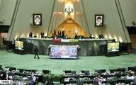 واکنش مجلس به مصوبه های انتخاباتی شورای نگهبان