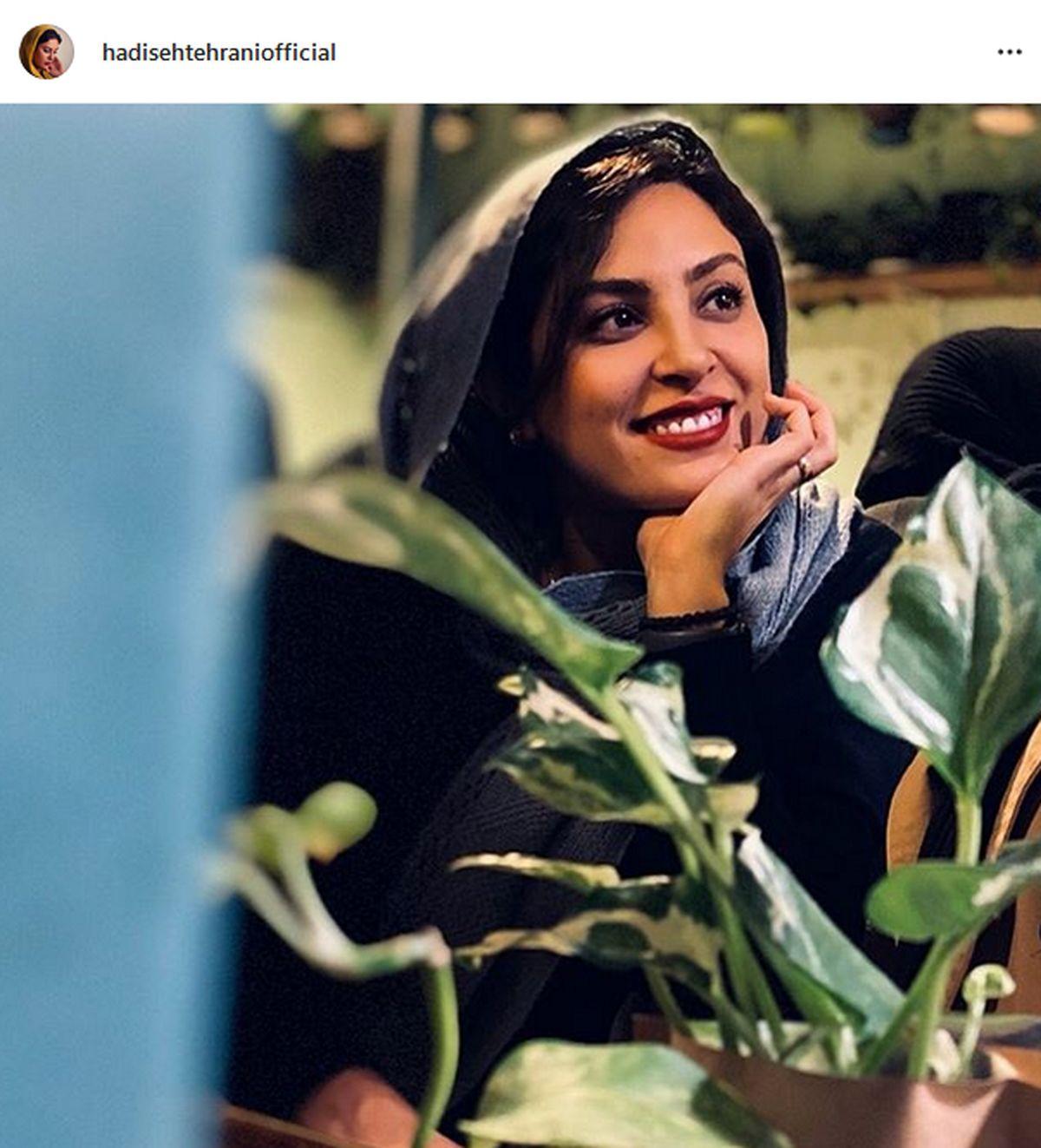 عکس جدید و سرسبز حدیثه تهرانی