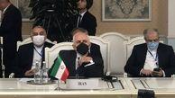 حضور ظریف در نهمین نشست کنفرانس بینالمللی « قلب آسیا»