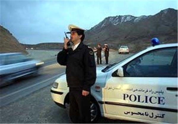 گشت کنترل نامحسوس پلیس در مازندران تقویت می شود