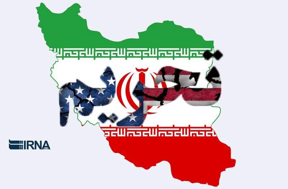 سال ۱۳۹۹؛ سال جنون آمریکا در تحریم ایران