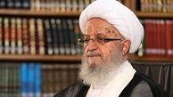 سخنان مهم آیت الله مکام شیرازی درباره مسابقه «برنده باش»