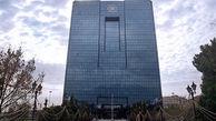 بانک مرکزی به بانک ها رتبه داد اما خوب و بد اعلام نمی شود