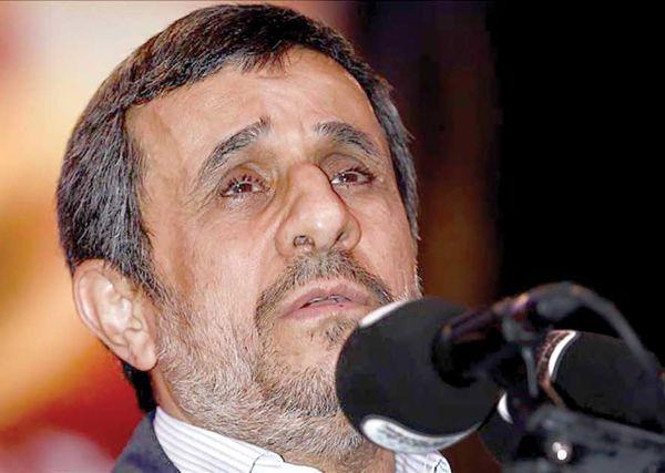 پروژه1+7 نقشه محمود احمدینژاد