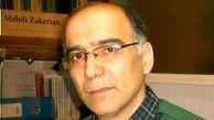 ایران به مجامع بین المللی گزارش داده و از آمریکا شکایت کند