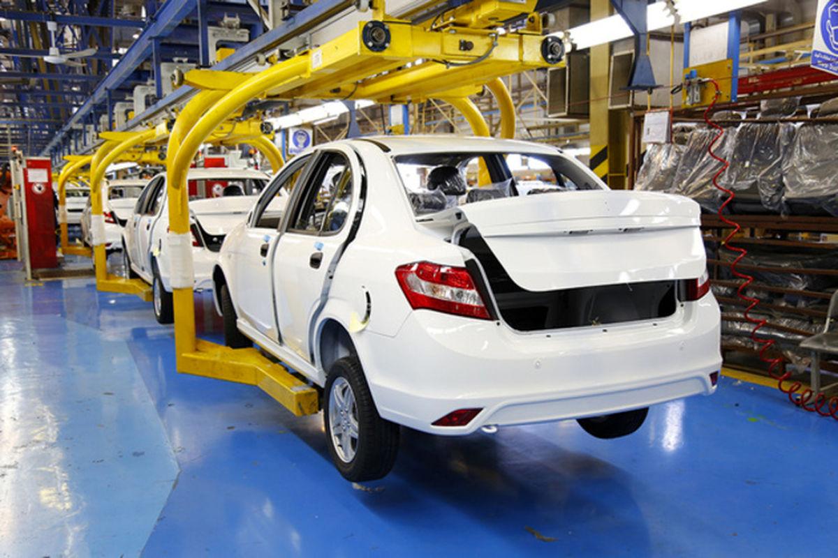 قیمت روز خودرو؛ جدیدترین قیمت محصولات سایپا و ایران خودرو