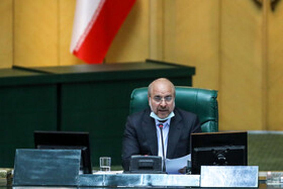 توضیحات قالیباف درباره جلسه غیر علنی مجلس