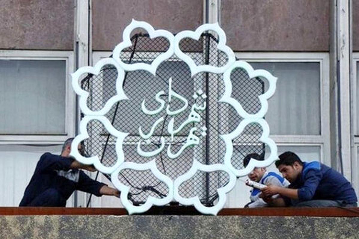 چهار گزینه اصلی شهرداری تهران از زبان دبیرکل حزب جهادگران