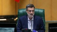 زمان بررسی استعفای قاضیزاده در مجلس