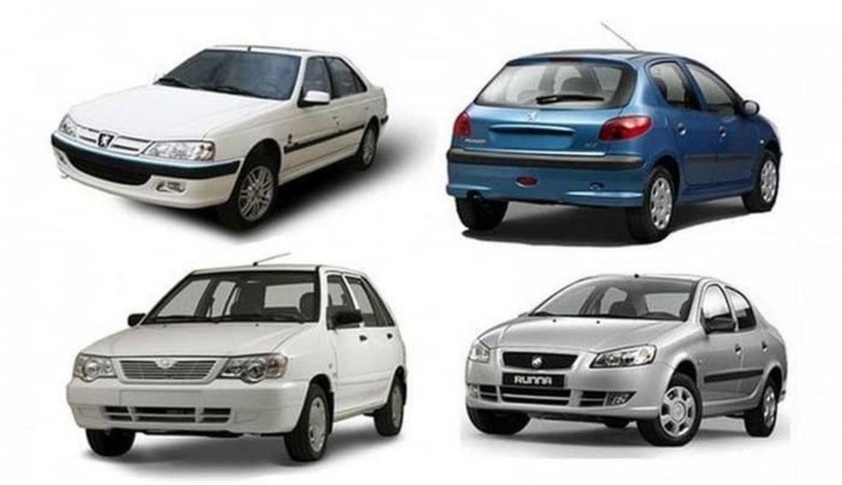 قیمت خودرو امروز   افت قیمت خودرو در آخرین روزهای تابستان