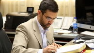 انتقاد وزیر ارتباطات از روند ثبت نام کارت ملی هوشمند