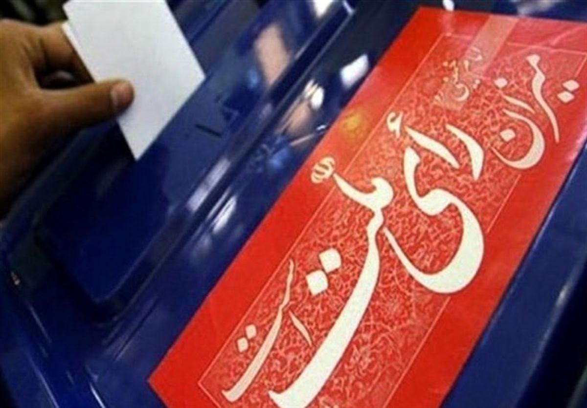 ستاد انتخابات استان تهران: انتخابات 1400 نیمه الکترونیکی خواهد بود