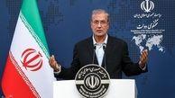 توضیحات سخنگوی دولت درباره فایل صوتی ظریف: رئیس جمهور دستور پیگیری داد