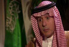 ادامه موضع گیریخصمانه جانشین عادل الجبیر درباره ایران