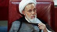 پرسشهایی در مورد یک بیانیه روز گذشته که به نام مجلس خبرگان منتشر شد