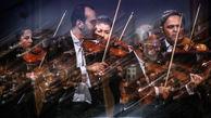 برنامه تازه ارکستر سمفونیک تهران اعلام شد/ اجرا در تهران و رم