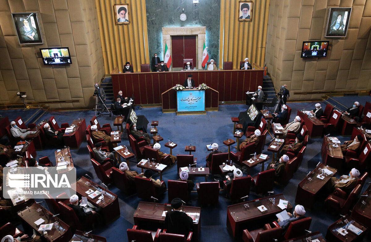 بیانیه پایانی اجلاسیه مجلس خبرگان درباره بازگشت آمریکا به برجام