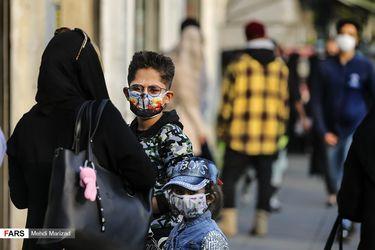 مردم و ماسک