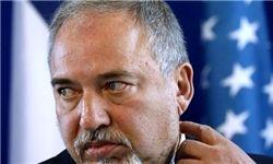لیبرمن: اروپا در برابر تهدید ایران سر خود را در برف فرو کرده است