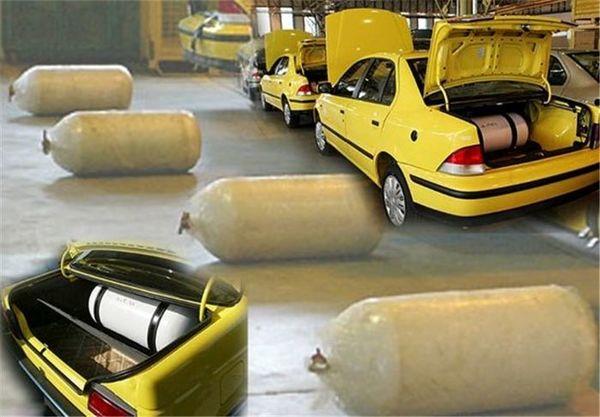 گازسوز کردن رایگان خودروها+آخرین فرصت