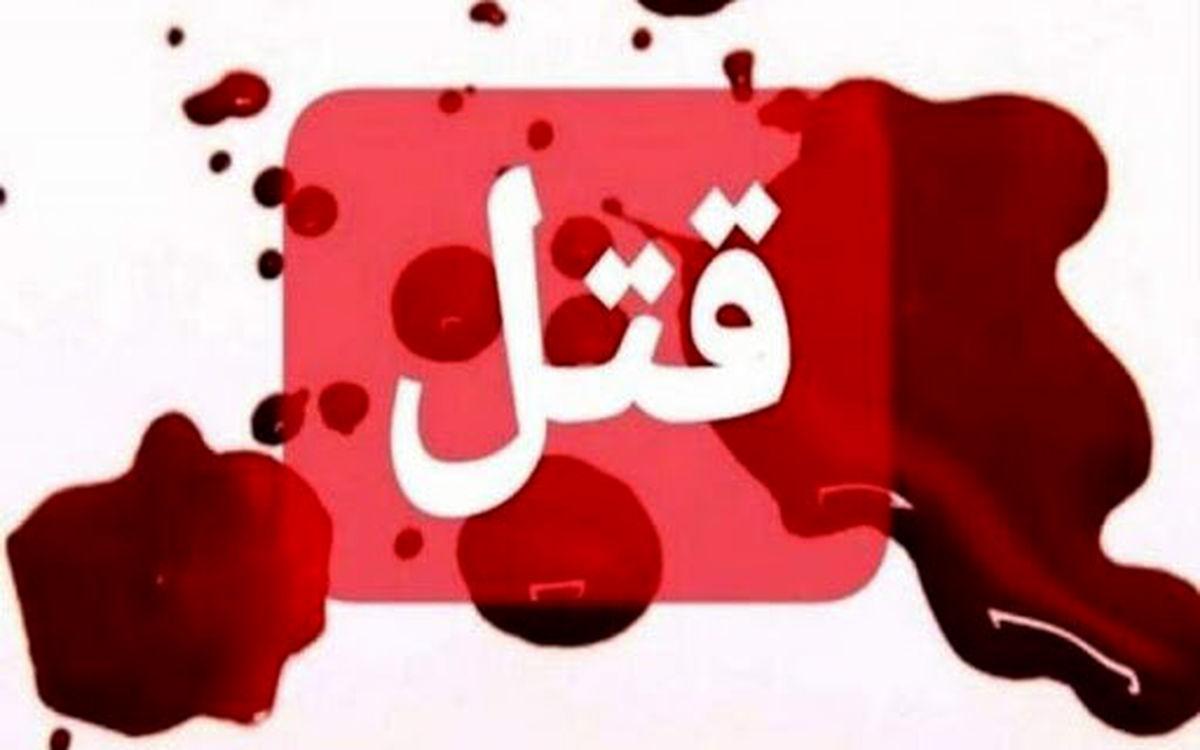 افشای راز قتل بیرحمانه مادر کرمانی پس از 3 سال