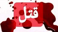 افشای جزئیات قتل مسلحانه در میدان لاله