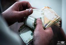 پرداخت یارانه 120 هزار تومانی تصویب شد+جزئیات کامل