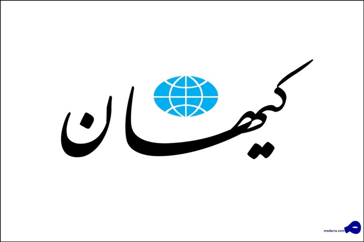 کیهان: دولت رئیسی حتی روزهای جمعه هم کار می کند