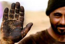 خبربد برای کارگران؛ این کارگران عیدی کامل نمی گیرند