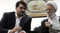 بذرپاش: آیتالله مصباحیزدی عمر با برکتش را برای اسلام و انقلاب خرج کرد