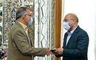 زاکانی: استعفایم را تقدیم رئیس مجلس کردهام