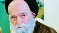 پدر همسر وزیر اطلاعات درگذشت