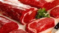 گوشت مصنوعی تولید شد! +جزئبات