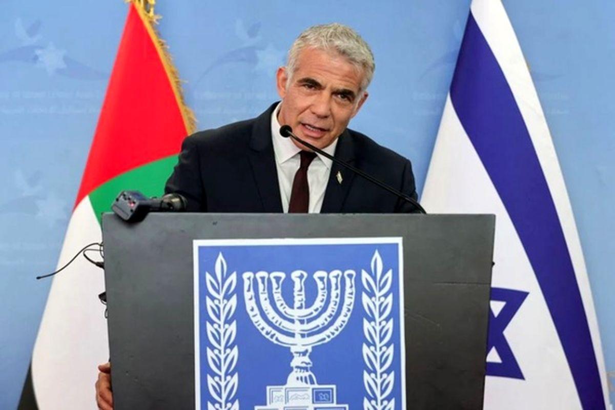 لاپید: باید مطمئن شویم توافق خوبی با ایران منعقد میشود
