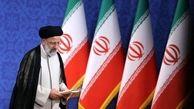 ضرورتهای دیپلماسی دولت رئیسی در مواجهه با آمریکا