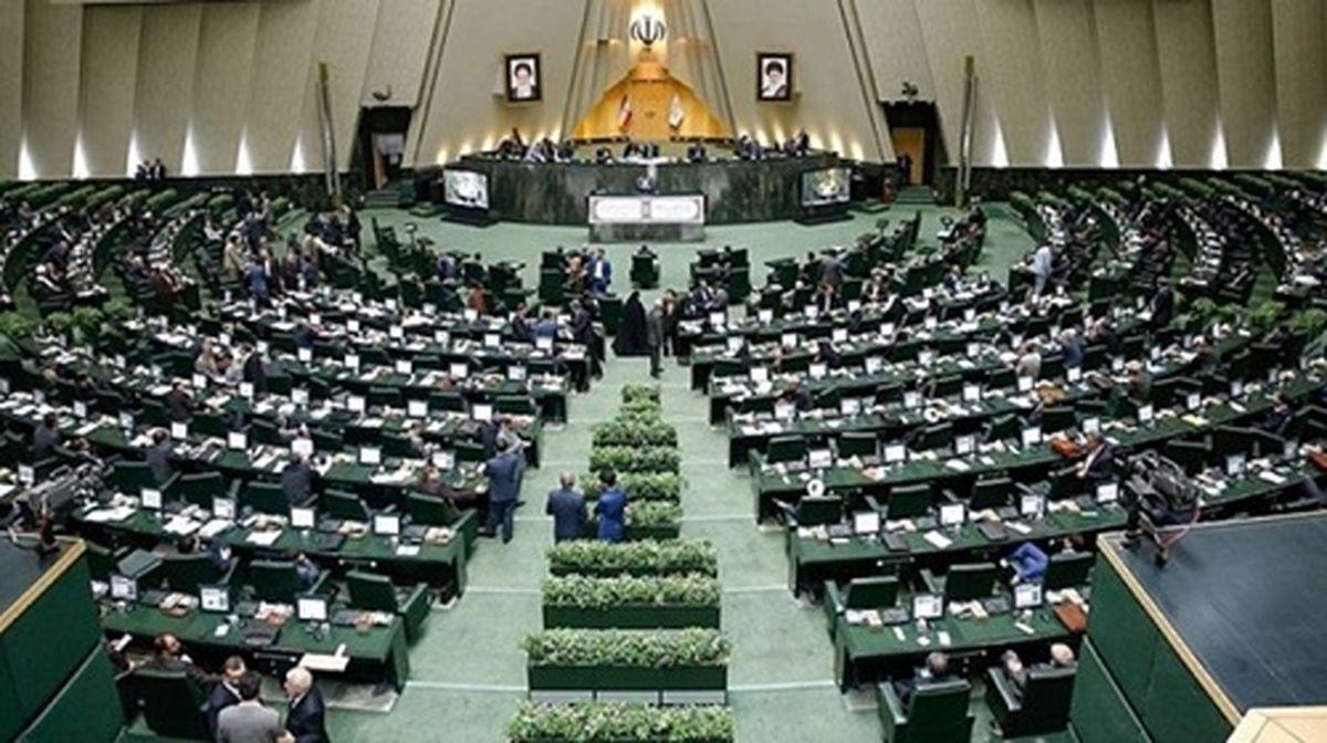 مجلس شورای اسلامی غیرعلنی تشکیل جلسه داد