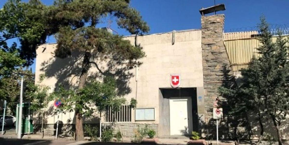 سوئیس بیانیه داد/  اولین واکنش رسمی به فوت خانم دیپلمات در ایران