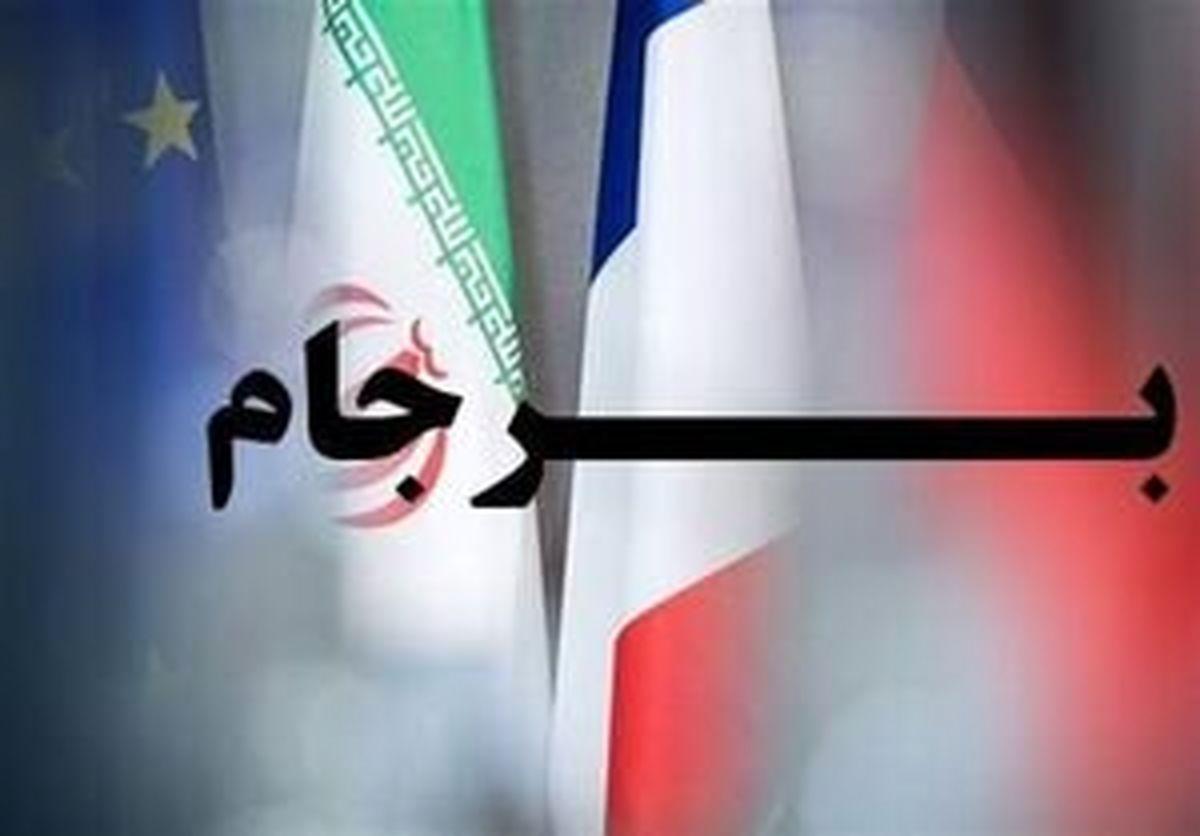 دو لبه قیچی برجامی ایران و آمریکا از نگاه مطهرنیا