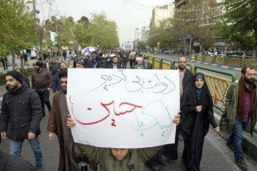 تجمع «دفاع از اقتدار و امنیت» در تهران