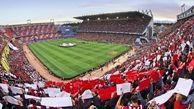 باور می کنید اینجا ویسنته کالدرون ورزشگاه مادرید است + تصاویر