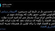 واکنش محسن رضایی به حضور ایران در اقیانوس اطلس