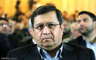 آمریکا پولهای  مسدود شده ایران را آزاد می کند