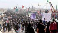 موافقت عراق با حضور زائر ایرانی در مراسم اربعین