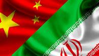 سود عراق از قرارداد ۲۵ ساله ایران و چین/ امتیاز در برابر امتیاز؟