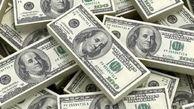 عقبنشینی معنادار ارزش دلار!