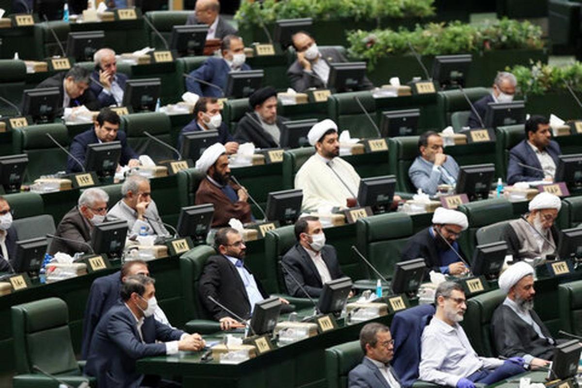 جلسه محرمانه مجلس برای بررسی وضعیت بازار مسکن، ارز و بورس
