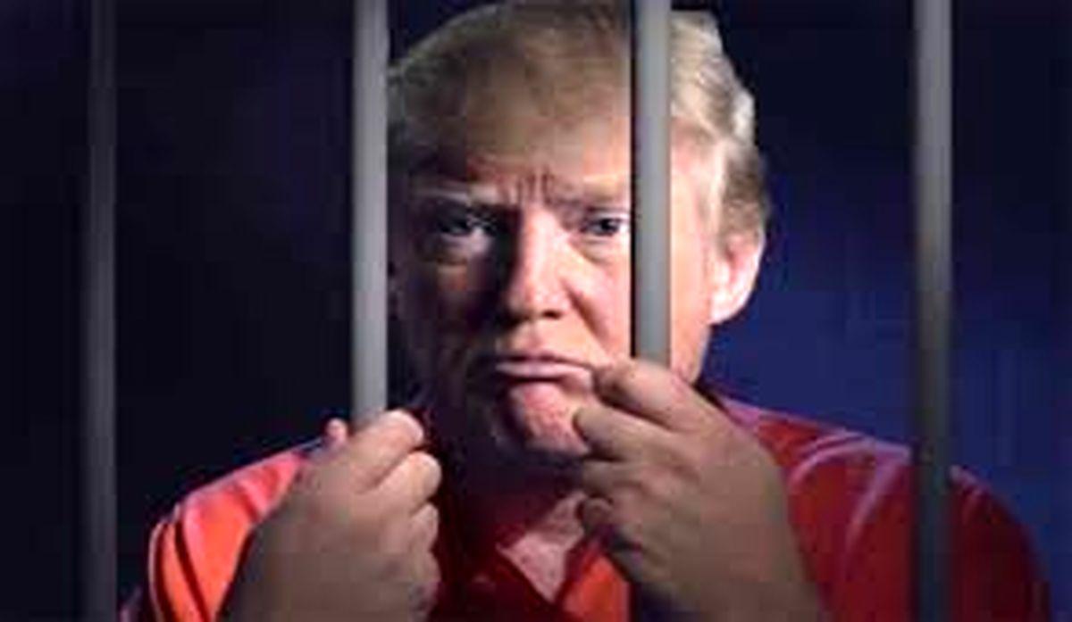 ترامپ از کاخ سفید مستقیم به زندان میرود؟